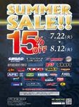 14_summer_sale.jpg