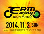 event_img_erm2014.jpg