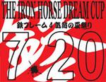 event_img_iron_horse.jpg