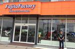 fujita_factory.jpg
