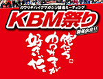 kbm2015.jpg