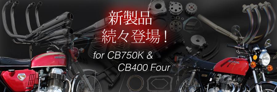 key_cb.jpg