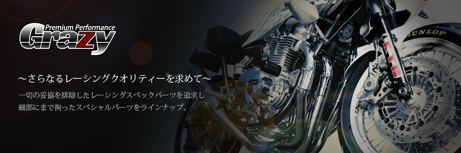 key_grazy.jpg