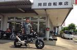 okada_ms.jpg